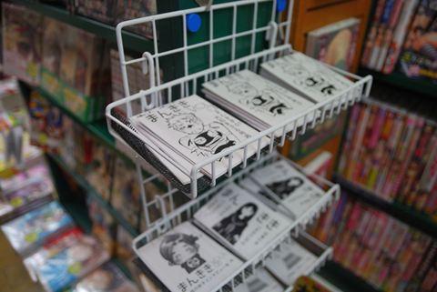 「まんきき」は各店舗でプリントアウトして配布しているということで、ランジェさんは品切れになっている号をその場でプリントして貰っていました。