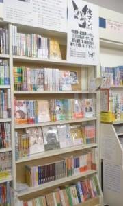 75書店の俺マン2012フェア棚